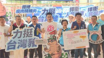 江啟臣發起公投連署反美豬 綠營轟「昨是今非、矛盾操作」