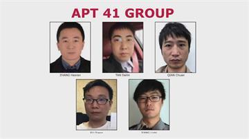 起訴五名中國駭客 美質疑中包庇犯罪