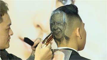 國際美容美髮展登場 邀民眾體驗全方位美學