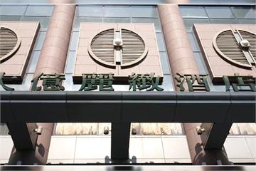 快新聞/台南大億麗緻酒店6月底熄燈 在地人心痛:大學當翻譯曾接待過俄國人