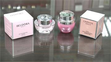 蓓朵娜「發光乳霜」爆紅 中國不肖業者盜廣告、低價販售