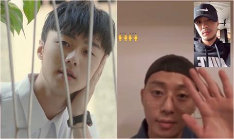 韓版《想見你》朴敘俊演「莫俊傑」?施柏宇洩視訊畫面