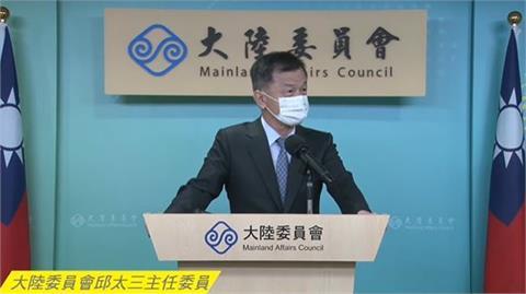 快新聞/我撤駐港辦事處人員! 陸委會提6點痛批「中國政治算計」