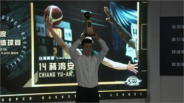 SBL年度頒獎典禮 台啤最大贏家 蔣淯安雙料MVP
