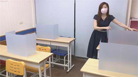 週二全台降二級 補教業高規格防疫迎復課
