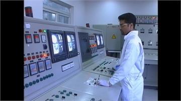 伊朗中止履行「核協議」 宣佈研發新型離心機