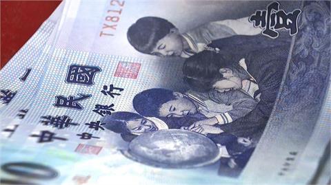 台灣高薪100指數納入威盛陽明等4檔 今日生效