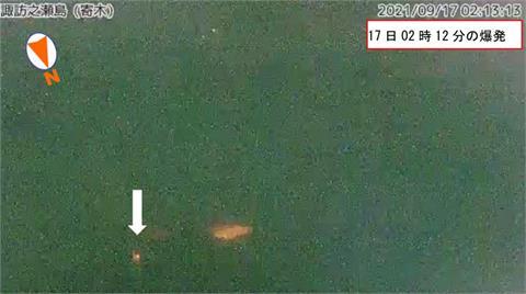 日本諏訪之瀨島火山噴發 氣象廳發布警報