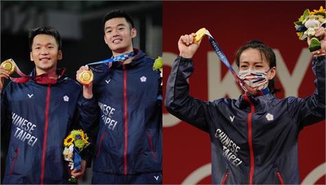 東奧/台灣隊「2金4銀5銅」破紀錄!27位選手獲頒1.6億國光獎金