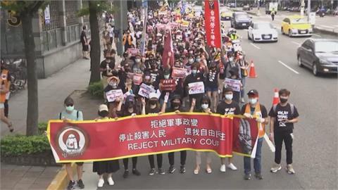 緬甸政變逾三月 海外緬人週末上街呼籲國際關注