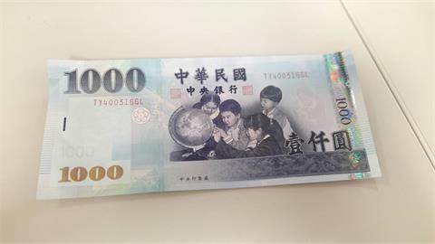 月光族求救「1000元怎麼活10天?」 網友拿出壓箱「月底食譜」