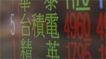 台積電早盤新天價506元 帶旺台股 零股人氣王 三週報酬率超過6%