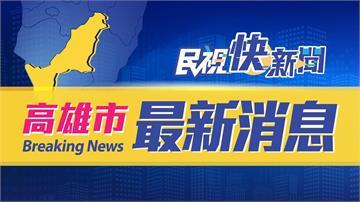 快新聞/外籍貨輪沉高雄外海! 5人漂浮海上獲救 5人失蹤急尋