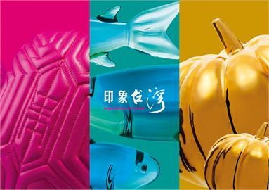 台灣展覽獲獎!白鷺鷥基金會「印象台灣」榮獲德國創新建築獎