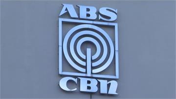 報導批評杜特蒂被噤聲?菲律賓電視台遭強制斷訊