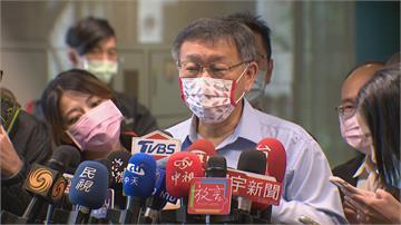 想撕「檳榔」標籤?柯近期猛批中國最大柯黑王世堅酸:要從良了