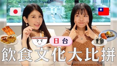 女生月事來不敢講?日本正妹曝保守文化 大讚台灣男生這舉動超暖心