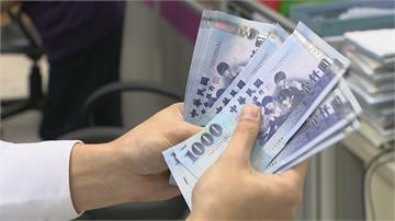 美點名新台幣恐升破25元 出口產業哀鴻遍野