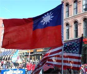 快新聞/中國侵略野心增 美國務院宣布7日與台灣展開政治軍事對話