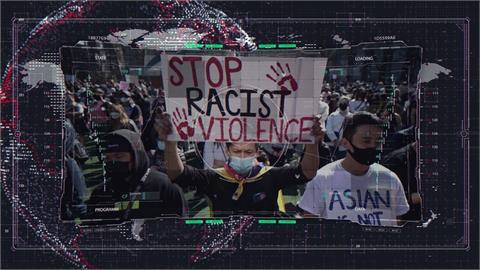 全球/疫情助長反亞裔歪風 美各地掀反歧視遊行