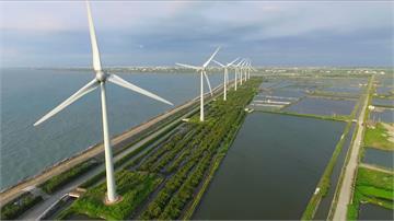 國內外廠商搶大餅 風電概念股、太陽能股表現強勁