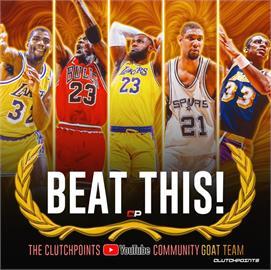NBA/50萬人票選史上最強5人!現役球員竟只有「他」上榜