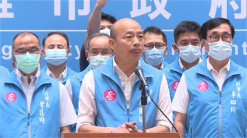 「這是一場不公不義的選舉」 韓國瑜批民進黨在背後操作