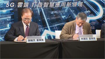 代工大廠聯手電信業者 打造智慧5G雲服務平台