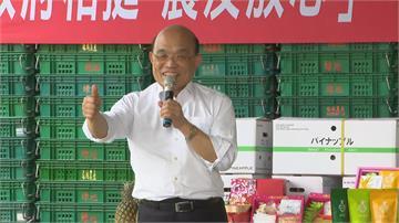 快新聞/中國禁台灣鳳梨進口 蘇貞昌:將成立農產品國家隊「打開全世界通路」