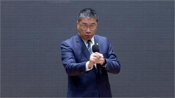 快新聞/內政部公開政黨財報 僅中國紅色統一黨未申報恐遭罰百萬