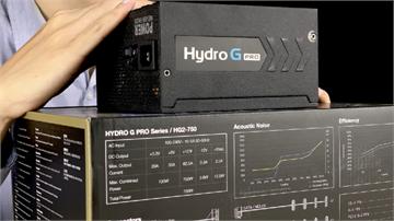 3C/沒有三房你也能有三防 - FSP Hydro G PRO 750W