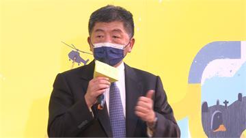 陳時中出席第四屆人權影展 再吐心聲:為了防疫 我揹滿箭靶