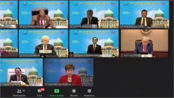 吉隆坡APEC領袖峰會 首度採視訊形式舉辦