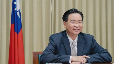 快新聞/立陶宛外長喊「愛自由者應互相照顧」 吳釗燮:你們已贏得台灣人民的心