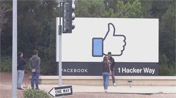 澳洲又提告臉書  未經許可使用個資