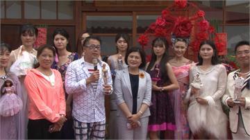 台西海口故事屋開幕 設計師林國基秀價值125萬芭比