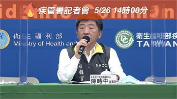LIVE/口罩國家隊進軍國際盃 指揮中心召開記者會說明