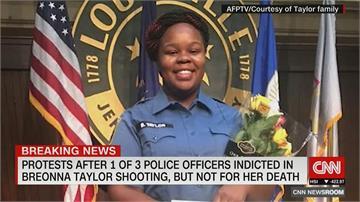 3警闖民宅殺非裔女僅一人被起訴 肯塔基州民眾不滿走上街頭