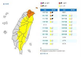 快訊/氣象局針對北北基發布豪雨特報!注意雷擊、強陣風及溪水暴漲