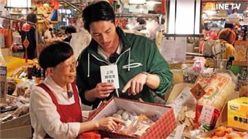 溫昇豪傳統市場成「婆媽殺手」挑戰叫賣有秘訣
