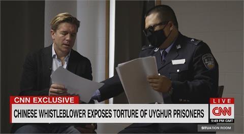 CNN獨家專訪 前中國公安坦承虐待維族人