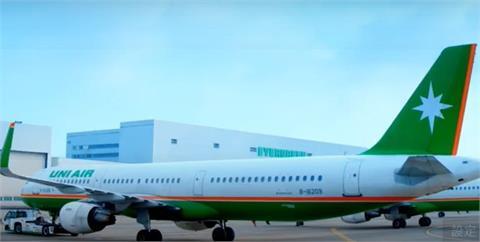 快新聞/竟讓「陽性報告」者登機! 長榮航空企業工會:若有員工確診應賠償