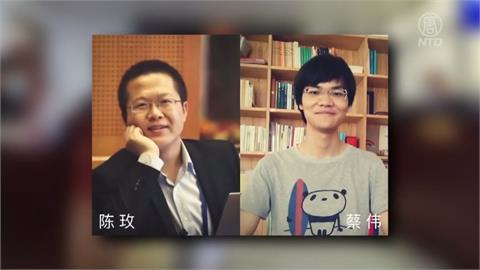 中國端點星2志工備份疫情文章 恐被判刑1年3個月