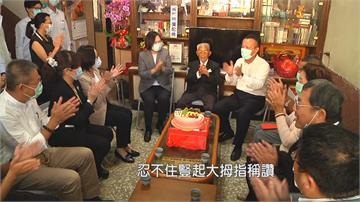 總統親訪嘉義百歲人瑞 談保家衛國要拚命