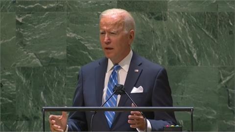 拜登UN發表演說 從疫情談到撤軍阿富汗