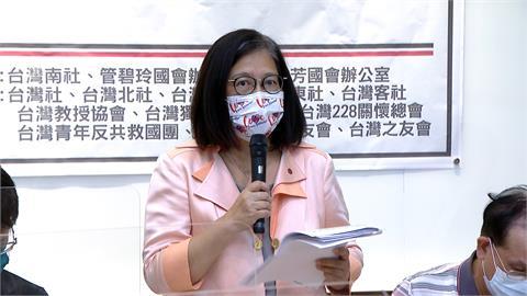 共諜危害台灣國安 台灣南社發起連署聲明