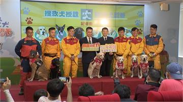 最萌毛英雄!6搜救犬通過國際認證 徐國勇親綁領巾授階