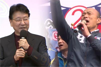 快新聞/藍營黨魁之爭 趙少康:韓國瑜如果出來我一定挺他