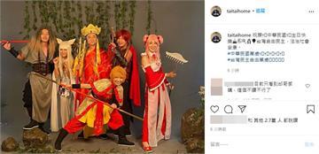 「國家生日為什麼不能講?」邰智源發文賀國慶 網讚:台灣藝人的風骨
