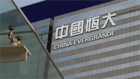 中國恆大財務危機 投資者擠爆總部狂喊還錢!